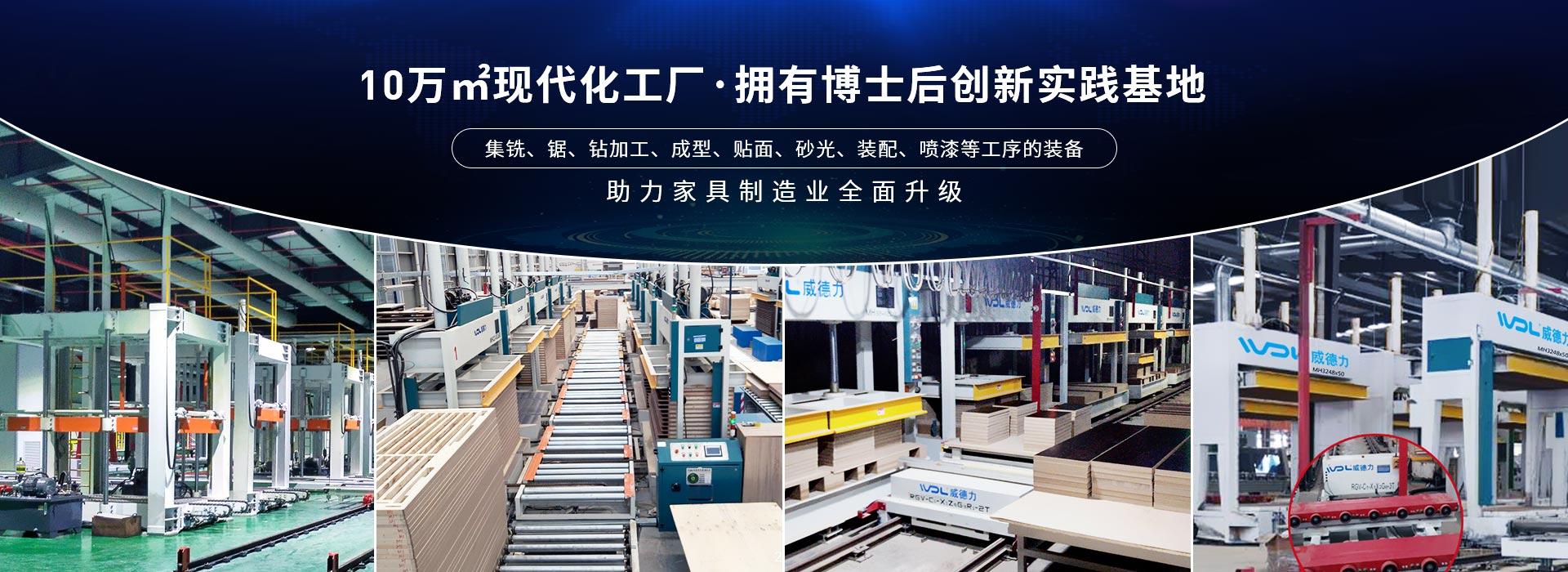腾博会诚信为本专业服务-助力家具制造业片面晋级