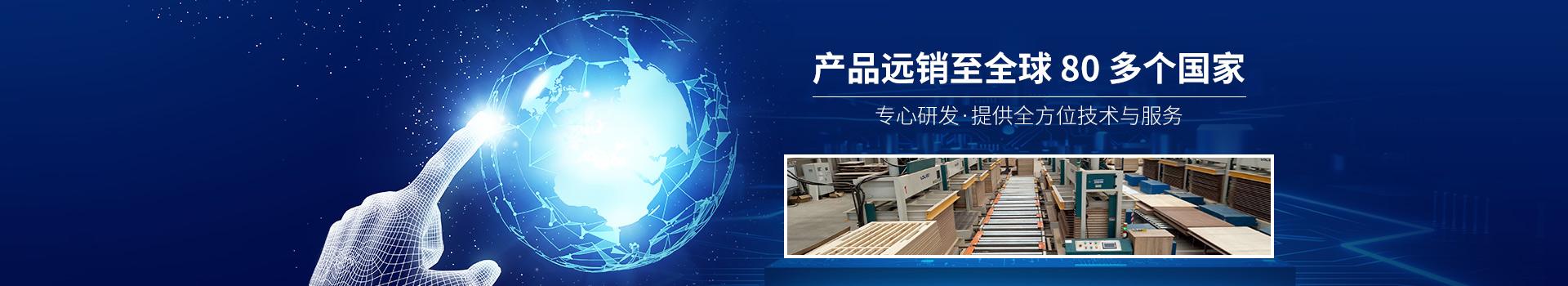 威德力-专心研发,提供全方位技术与服务