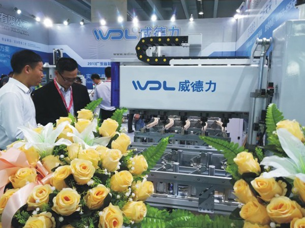 恭喜佛山威德力在中国家博会取得好成果!